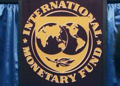 У Мінфіні назвали нові вимоги МВФ